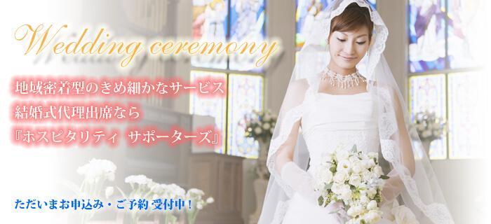 http://hospitality.318v.net/