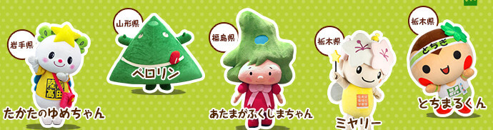 Some examples of yuru-kyaras. Image credits: tokyo-dome.co.jp