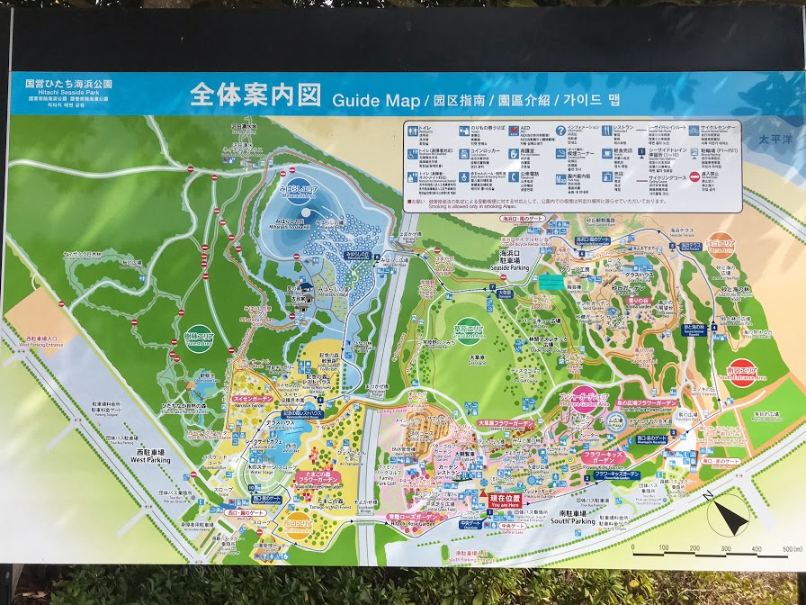 Map of Hitachi Seaside Park